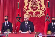 """Photo of الخطاب الملكي: إحداث صندوق يحمل إسم """"محمد السادس"""" للاستثمار الاستراتيجي"""