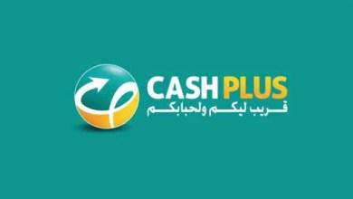 """Photo of """"كاش بلوس"""" تمنح إمكانية فتح حساب دفع عبر الوكالات أو عبر الهاتف المحمول"""