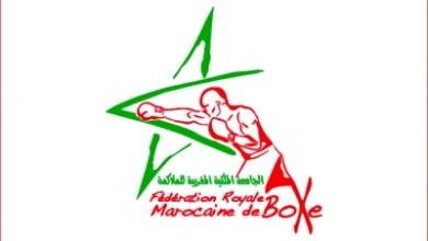 Photo of المنتخب الوطني للملاكمة يعسكر بإفران استعدادا لقادم الاستحقاقات