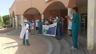 Photo of حركة الممرضين وتقنيي الصحة تعود للاحتجاج بربوع المغرب (فيديو)