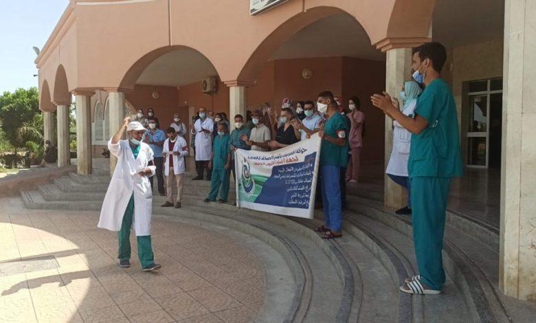 حركة الممرضين و تقنيي الصحة تعود للاحتجاج بربوع المغرب ( فيديو)