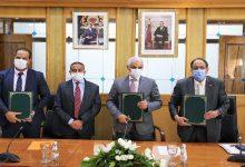 Photo of وزارة الصحة توقع شراكة مع الفدرالية الوطنية للصحة من أجل تطوير المنظومة الصحية