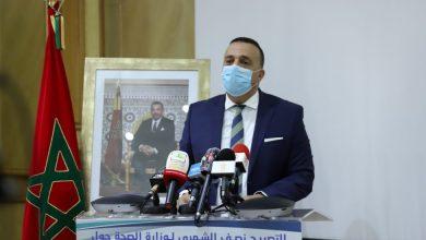 Photo of ارتفاع عدد المتعافين من فيروس كورونا بالمغرب بنسبة 37%