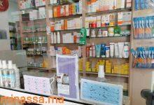 Photo of وزارة الصحة تنفي انقطاع بعض الأدوية المستعملة في علاج كوفيد-19 من الصيدليات