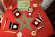"Photo of اختراعات مغربية تفوز بالجائزة الكبرى وميداليات ذهبية في ""أسبوع الابتكار بإفريقيا2020"""