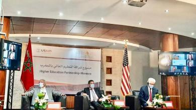 """Photo of وزير التعليم وسفير الولايات المتحدة يطلقان برنامج دعم التكوين في""""الإجازة في التربية"""""""