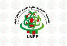 Photo of لجنة البرمجة تحدد 11 أكتوبر موعدا لإسدال الستار على الدوري الاحترافي