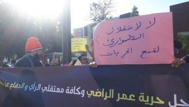 Photo of فريدم هاوس: حرية الإنترنت في المغرب ظلت ضعيفة خلال جائحة كورونا