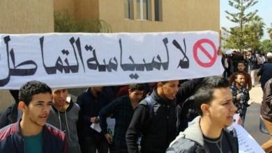 Photo of طلبة الهندسة يطالبون بالتعليم الحضوري ويخوضون احتجاجات إنذارية