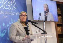 Photo of القطاع النسائي للعدل والإحسان: المغربيات يعانين من عنف الدولة والمجتمع والأسرة
