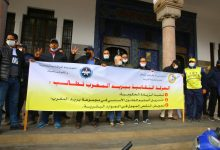 Photo of إضراب ببريد المغرب و احتجاج في الشارع    (فيديو)
