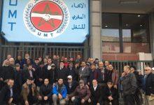 """Photo of """"مناضلو 23 نوفمبر"""" يحذرون من المخاطرة بالمكتسبات النقابية لقطاع الكهرباء"""