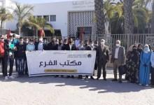 Photo of متابعة طلبة ابن زهر.. عميد الكلية يطالب بـ20 مليون سنتيم والدفاع يؤكد أن المحاكمة غير عادية