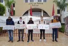Photo of أكادير: رغم قسوة البرد الطلبة المطرودون يعتصمون لليوم الـ73 وفروع أوطم تواصل دعمها لهم