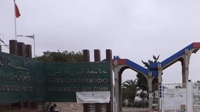 Photo of رسالة تكشف تورط عميد كلية العلوم بأكادير في توظيف أستاذة بطريقة غير قانونية