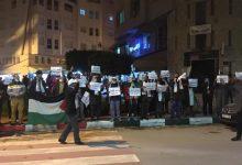 Photo of الاحتجاجات تتواصل بعدة مدن تنديدا بتطبيع المغرب مع إسرائيل