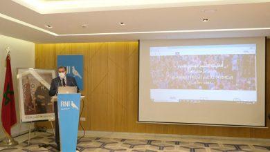 Photo of حزب الحمامة يؤسس أكاديمية لتكوين منتخبيه وإعداد مسؤولي المستقبل