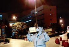 Photo of نقابة صحية تكشف شبهات حول صرف منحة المردودية بالمركز الاستشفائي ابن سينا