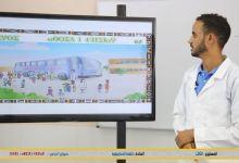 Photo of وزارة التعليم تعد مشروع المنهاج الدراسي الجديد للغة الأمازيغية لسلك التعليم الابتدائي