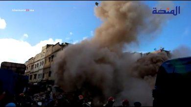 Photo of فيديو يوثق لحظة سقوط المنزل الثاني بدرب مولاي الشريف و هلع الساكنة