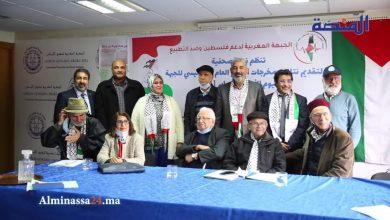 Photo of شاهد : أحزاب وهيئات مغربية تشكل جبهة موحدة ضد التطبيع