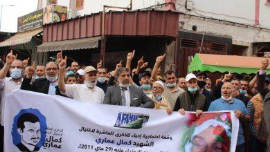 ٱسفي : جمعية كمال عماري تجدد المطالبة بمحاكمة المتورطين في مقتله
