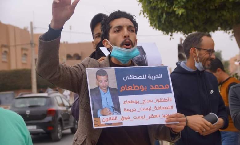 حقوقيون: تم توظيف القضاء سياسيا في ملف الصحفي المعتقل محمد بوطعام