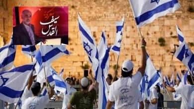 مصطفى اللداوي: مسيرةُ الأعلام الإسرائيليةُ مناكفةٌ حزبيةٌ وأحلامٌ يهوديةٌ