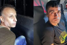 شرطة الاحتلال الاسرائيلي تعلن القبض على اثنين من الأسرى الفلسطينيين الفارين