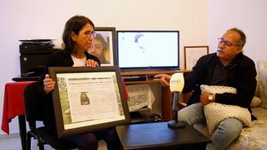 عائلة الصحفي الراضي: سبب الاعتقال هو تحقيقه في مواضيع للفساد الاقتصادي