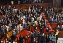 البرنامج الحكومي يحصد ثقة 213 عضوا في مجلس النواب