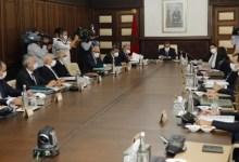 مجلس الحكومة يتدارس اتفاقين بين الحكومتين المغربية والإسرائيلية
