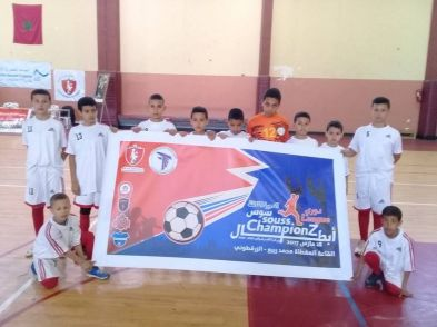 Tournoi Abtal Souss 3eme edition - Ecole Attafaoul Agadir 2017_05