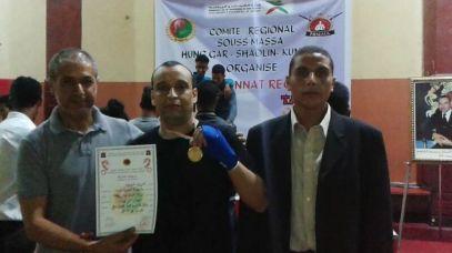 Kung Fu Association Ajial Tiznit 21-05-2017
