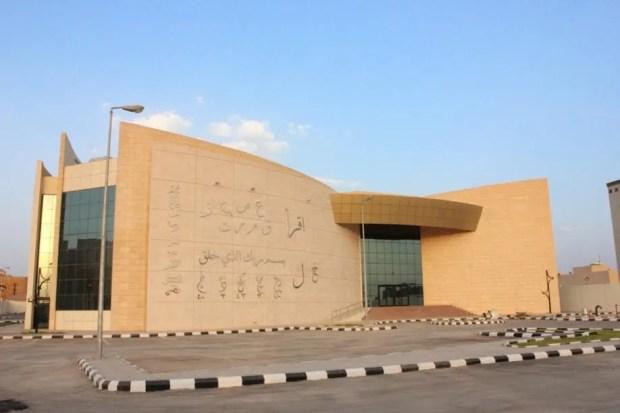 انتخابات مجلس إدارة نادي القصيم الأدبي في الخامس من رمضان