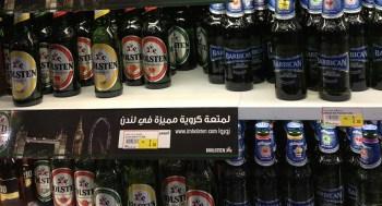 """الزكاة والدخل: """"البيرة"""" ضمن المشروبات الغازية التي تشملها الضريبة الانتقائية"""