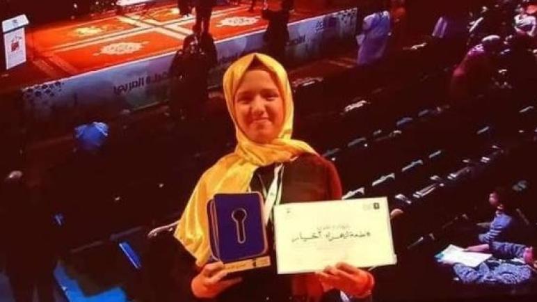 التلميذة فاطمة الزهراء أخيار تمثل المغرب في مسابقة تحدي القراءة العربي بالامارات