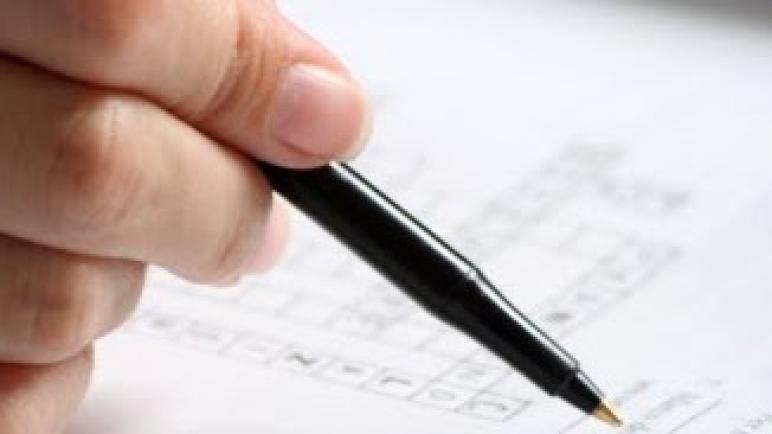 امتحانات مهنية الدرجة الأولى مع عناصر الاجابة