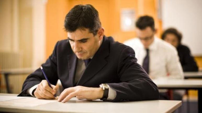 نتائج الاختبارات الشفوية لمباراة أطر الإدارة التربوية جهة مراكش اسفي