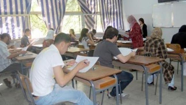 مواضيع امتحان الكفاءة المهنية لولوج الدرجة الأولى -شتنبر2019