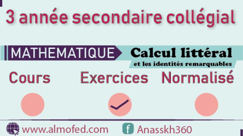 Exercices sur le calcul littéral et les identités remarquables