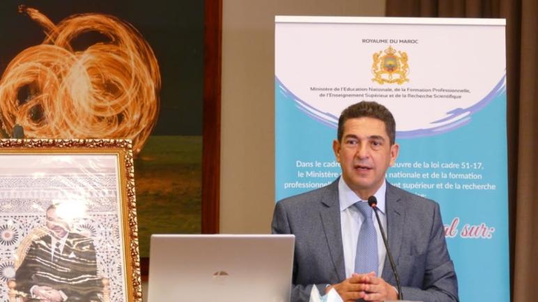 دور التخطيط التربوي في صناعة القرار بالمنظومة التربوية موضوع لقاء وطني بمدينة طنجة