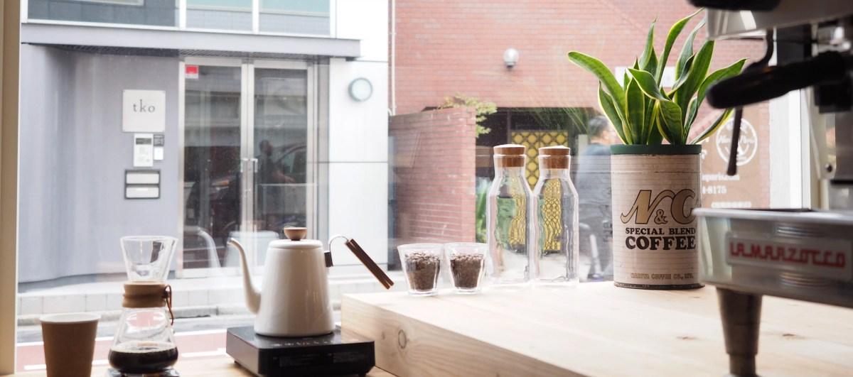 almond hostel & cafe original coffee