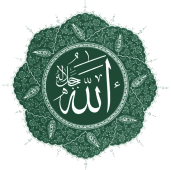 Allah_calligraphy_in_green_background