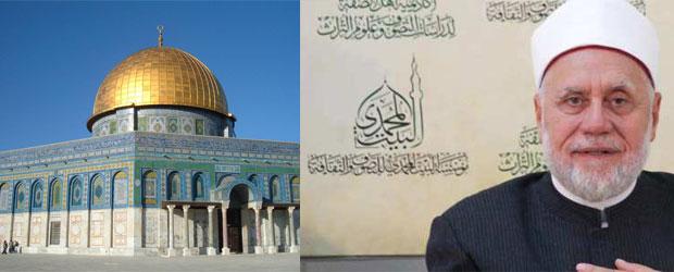 احتفل (البيت المحمدي) بذكرى الإسراء والمعراج، وذكرى السيدة زينب رضي الله عنها