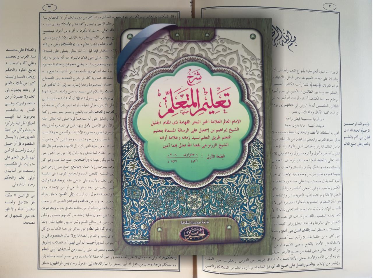 mengenal kitab ta'limul al-muta'alim