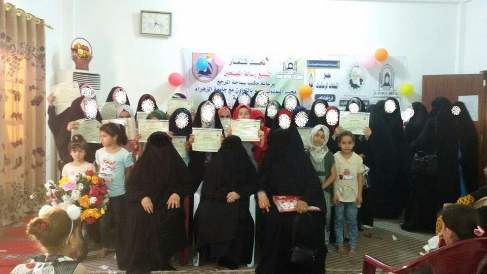 مجمع المبلغات الرساليات فرع الحي يُخرج 906 طالبة لمختلف الاعمار من الدورات الصيفية