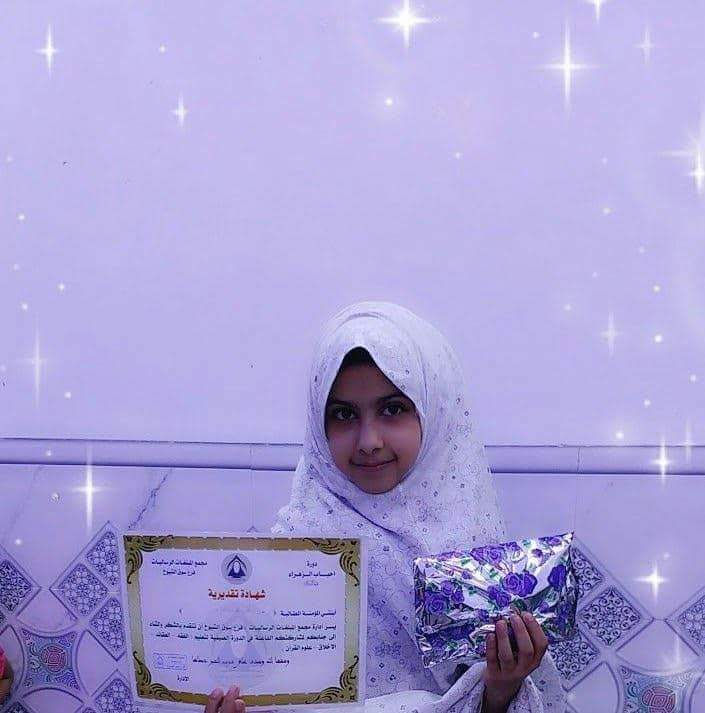 (3725) طالبة. تتخرج من مشروع الدورات الصيفية في محافظة ذي قار