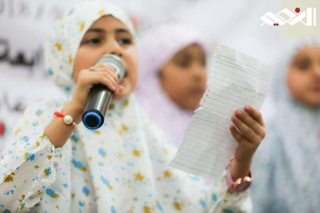 الدورات الصيفية في محافظة واسط / فرع الكوت