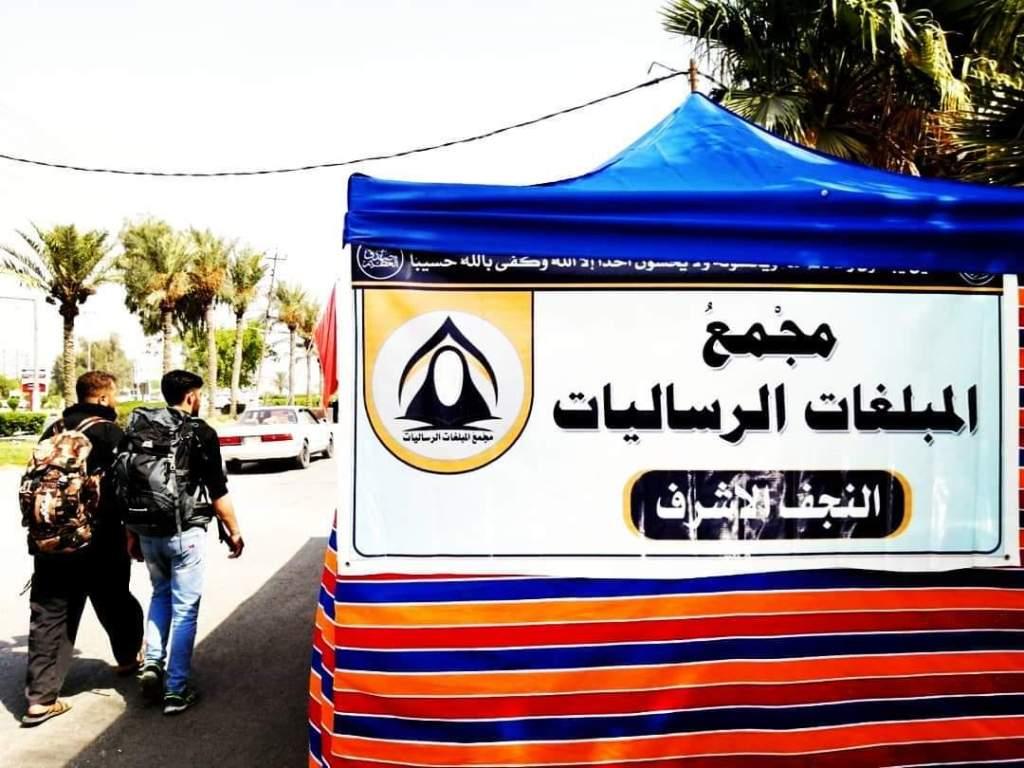 إنتشار المحطات التبليغية لفروع مجمع المبلغات الرساليات